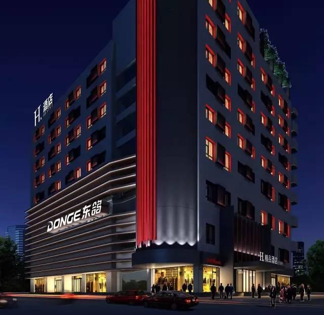 H酒店万博app官方下载手机版设施检测